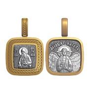 """Образок малый """"Антоний"""", серебро 925°, с позолотой, вес 2,80 гр."""