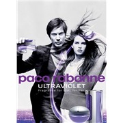 Paco Rabanne UltraViolet for womenan - 80 ml