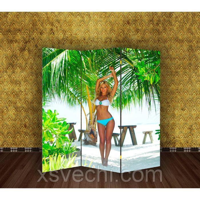 """Ширма """"Девушка на пляже"""" 150х160см"""