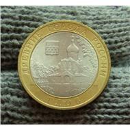 10 рублей 2007 СПМД - Гдов (XV в., Псковская область)