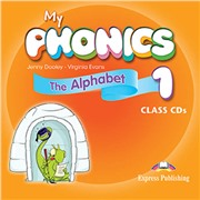 My phonics 1. Τhe Alphabet Class CD (set of 2). Аудио CD для работы в классе (2 шт)