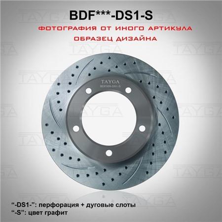 BDF107-DS1-S - ПЕРЕДНИЕ