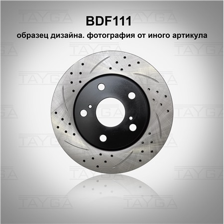 BDF111 - ЗАДНИЕ