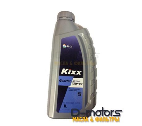 Трансмиссионное масло KIXX GEARTEC GL-5 75W-90 (1л.)