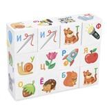 Кубики пластиковые Десятое Королевство Для умников Азбука 12 шт 712