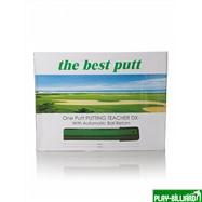 Дорожка 2,5м к любому набору для гольфа Partida, интернет-магазин товаров для бильярда Play-billiard.ru. Фото 2