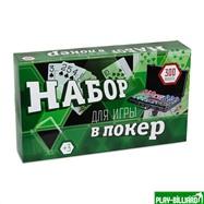 Набор для покера Ultimate на 300 фишек, интернет-магазин товаров для бильярда Play-billiard.ru. Фото 4