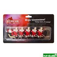 Red Machine Комплект игроков с шайбой «Метеор/Форвард» (красный), интернет-магазин товаров для бильярда Play-billiard.ru
