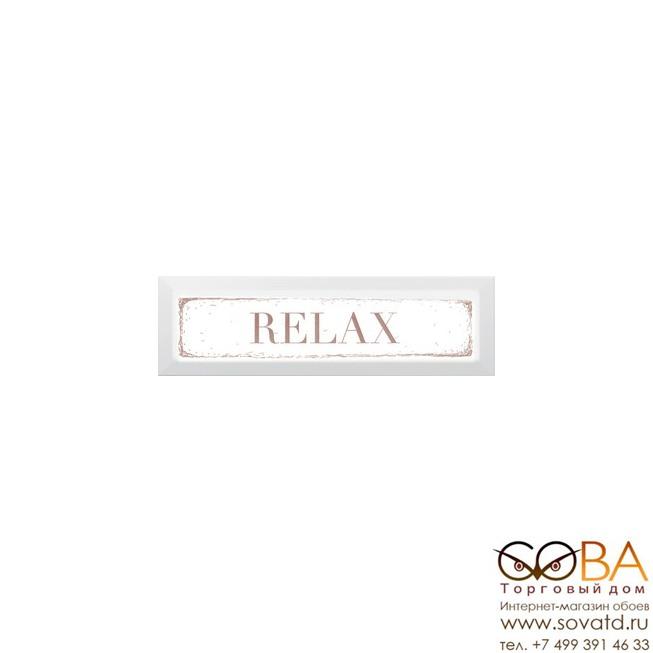 Декор Relax  карамель NT\C27\2882 8,5х28,5 купить по лучшей цене в интернет магазине стильных обоев Сова ТД. Доставка по Москве, МО и всей России