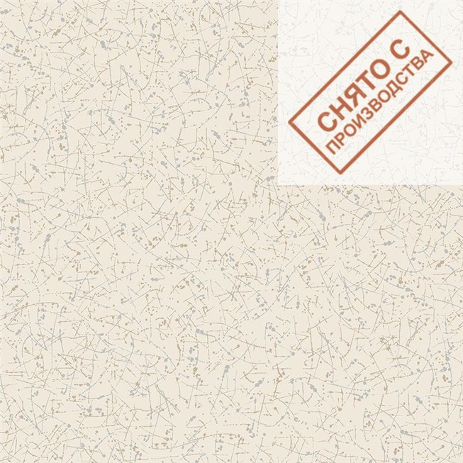 Обои Erismann Siena 4273-3 купить по лучшей цене в интернет магазине стильных обоев Сова ТД. Доставка по Москве, МО и всей России