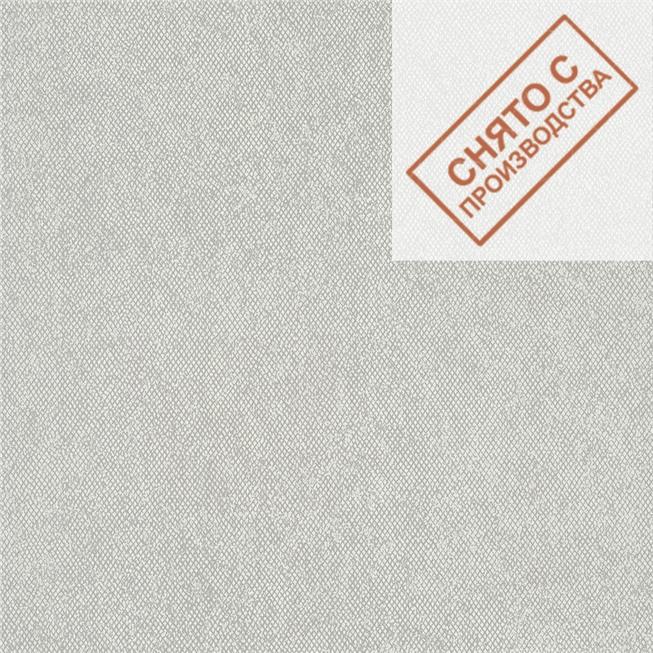 Обои Lutece 11162009 Couleurs Matieres купить по лучшей цене в интернет магазине стильных обоев Сова ТД. Доставка по Москве, МО и всей России