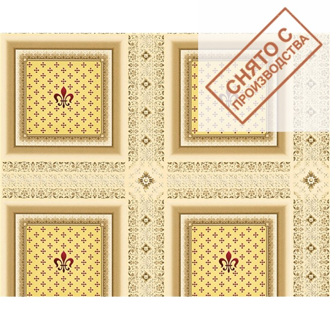 Обои A.S. Creation Hermitage 10 33541-1 купить по лучшей цене в интернет магазине стильных обоев Сова ТД. Доставка по Москве, МО и всей России