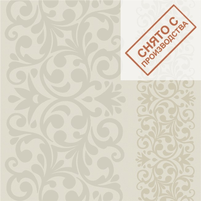 Обои Marburg 97924 (55233) Ornamental Home XXL купить по лучшей цене в интернет магазине стильных обоев Сова ТД. Доставка по Москве, МО и всей России