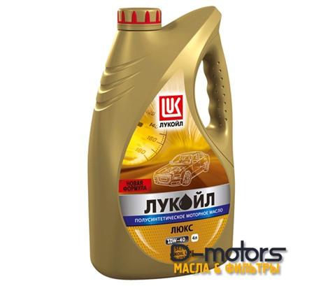 Моторное масло Лукойл Люкс 10W-40 SL/CF (4л.)