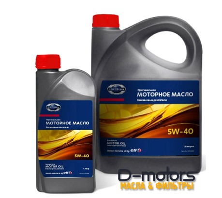 DATSUN MOTOR OIL SAE 5W-40 (1л)
