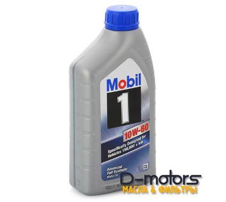 MOBIL 1 10W-60 (1л.)