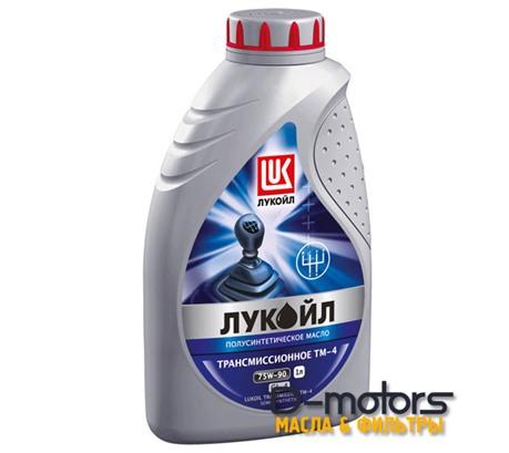 Трансмиссионное масло Лукойл ТM-4 75w-90 (1л.)