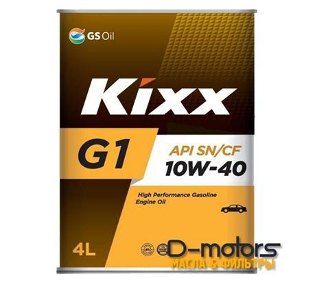 Моторное мало Kixx G1 10w-40 (4л)