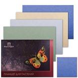 Папка для пастели А2 Palazzo Бабочка 20 листов, 200 г/м2, 4 цвета ПБ/А2