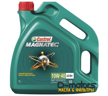 Моторное мало Castrol Magnatec 10w-40 R (4л.)