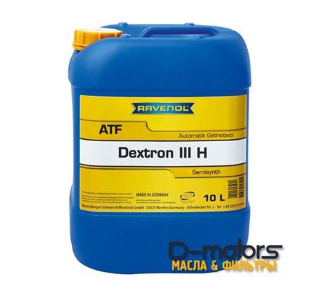 Трансмиссионное масло для АКПП Ravenol ATF Dexron III H (10л)