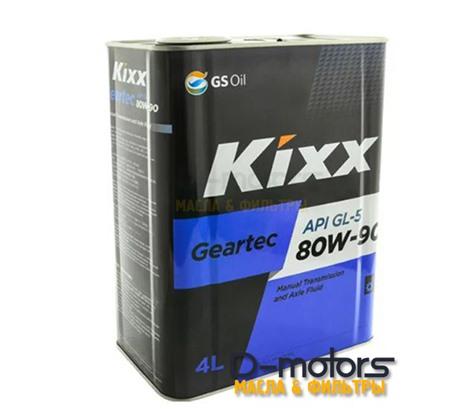 Трансмиссионное масло KIXX GEARTEC GL-5 80W-90 (4л.)