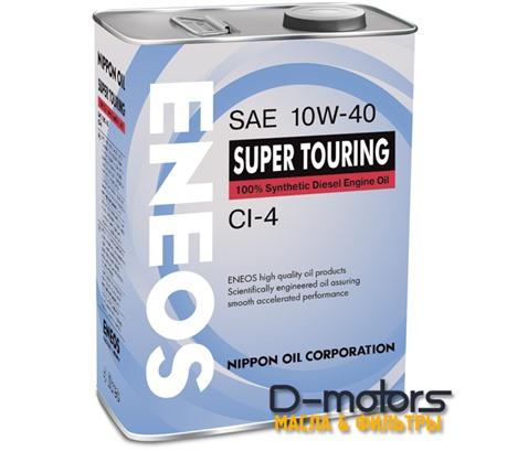 Моторное мало Eneos Super Diesel 10w-40 (4л.)