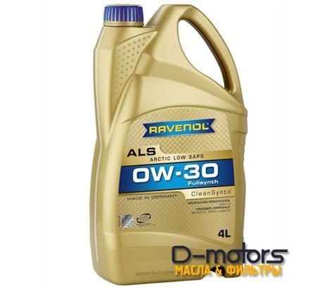 Моторное масло Ravenol Arctic Low SAPS ALS 0W-30 (4л.)