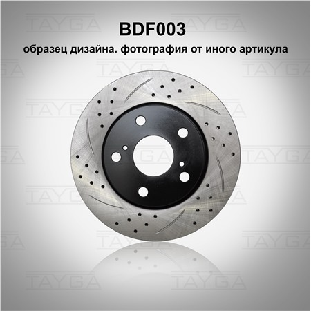 BDF003 - ПЕРЕДНИЕ