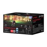 Лазерный проектор для улицы Vegas 55132