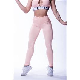 Ne High waist scrunch butt leggings цв.лосось