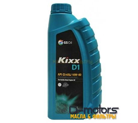 KIXX D1 10W-40 (1л)