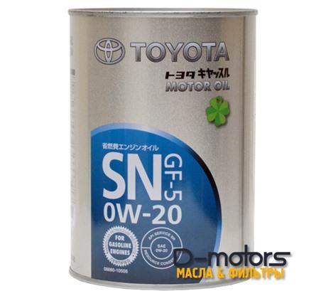 TOYOTA MOTOR OIL 0W-20 SN/GF-5 (1л.)