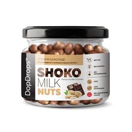 """Арахис в шоколаде """"Шоко Милк Натс Пинатс"""" (""""Shoko Milk Nuts Peanuts"""") 165г"""