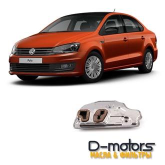 Фильтр масляный АКПП для VW POLO седан, 1.6 (85, 105 л.с.)