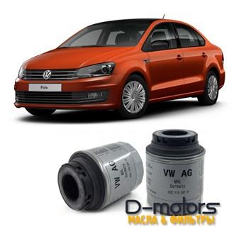 Масляные фильтры для VW POLO седан, 1.6 (85, 105 л.с.)